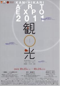 20111001