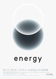 energy_pstr220