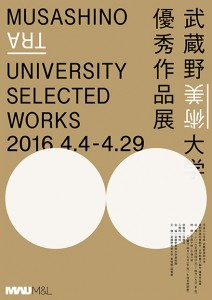 MAU_Catalog_Works_2015_160215_ExhibitionPoster